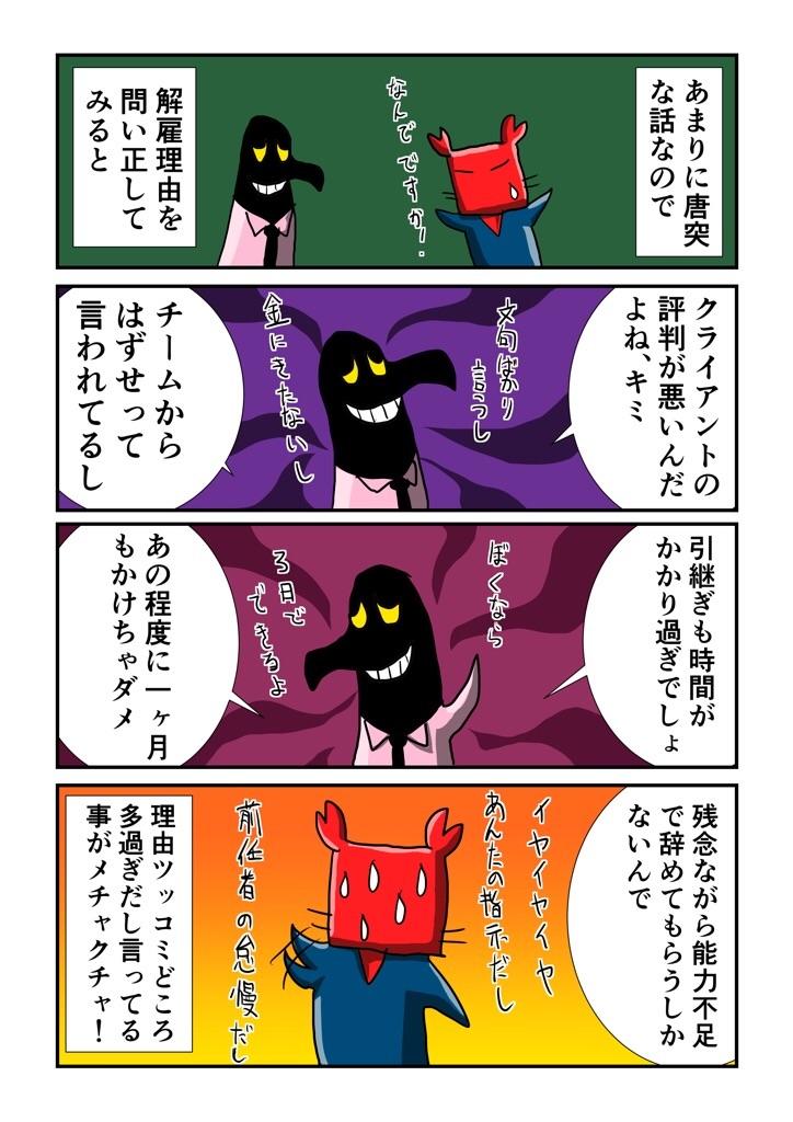 f:id:tawabagani:20200721040121j:image