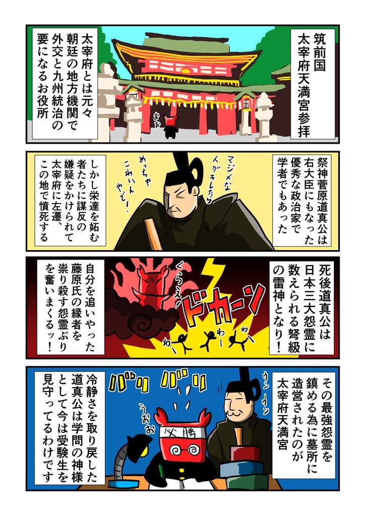 f:id:tawabagani:20200816201107j:image