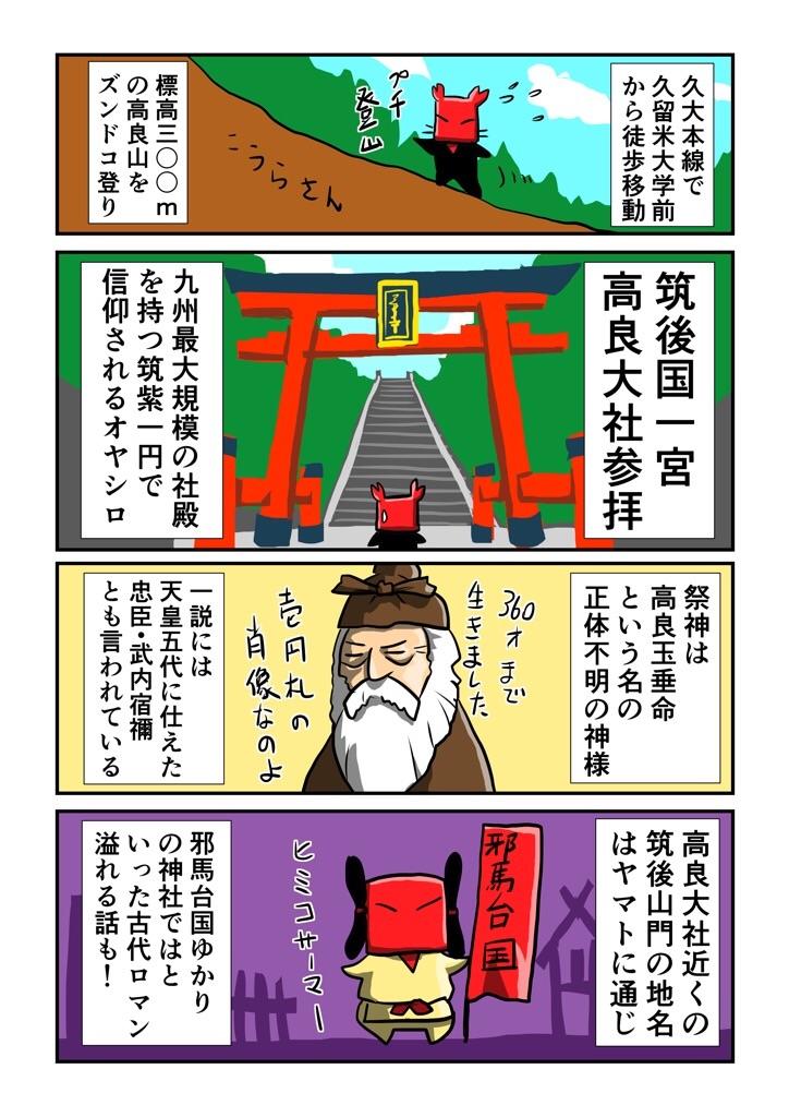 f:id:tawabagani:20200820185132j:image