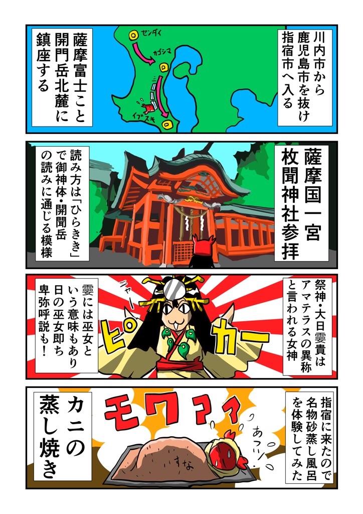 f:id:tawabagani:20200830204050j:image