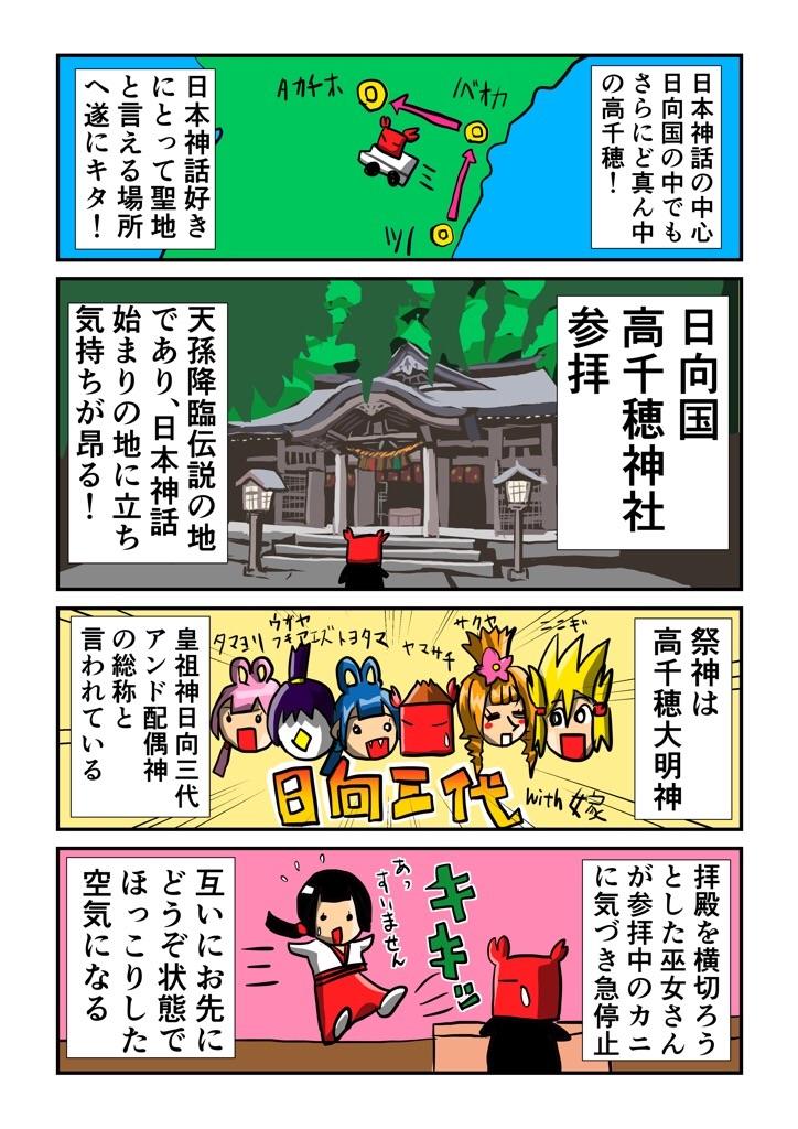 f:id:tawabagani:20200909201151j:image