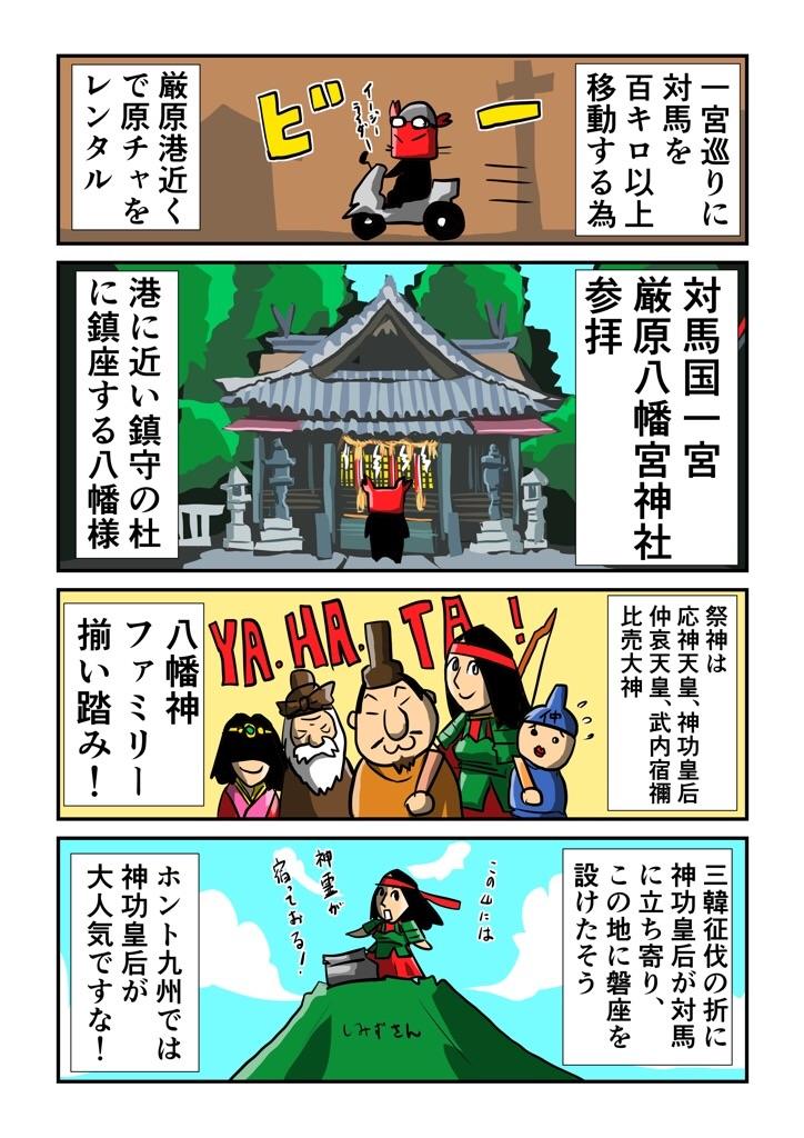 f:id:tawabagani:20200923210158j:image