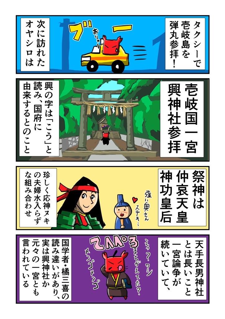 f:id:tawabagani:20200924184801j:image