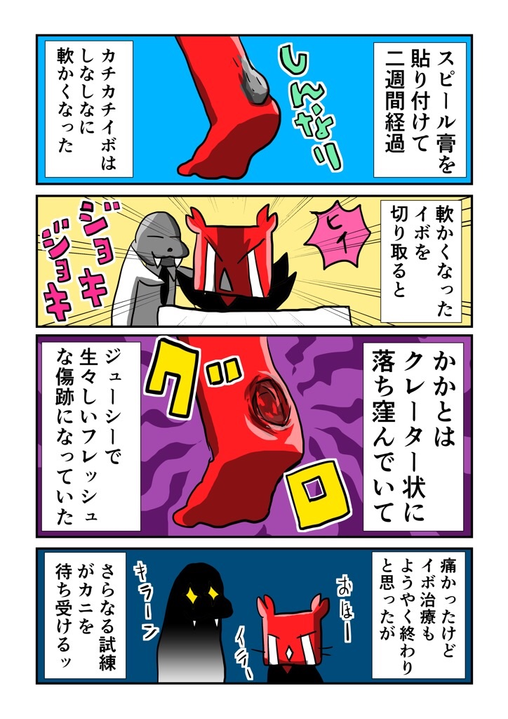 f:id:tawabagani:20201019194620j:image