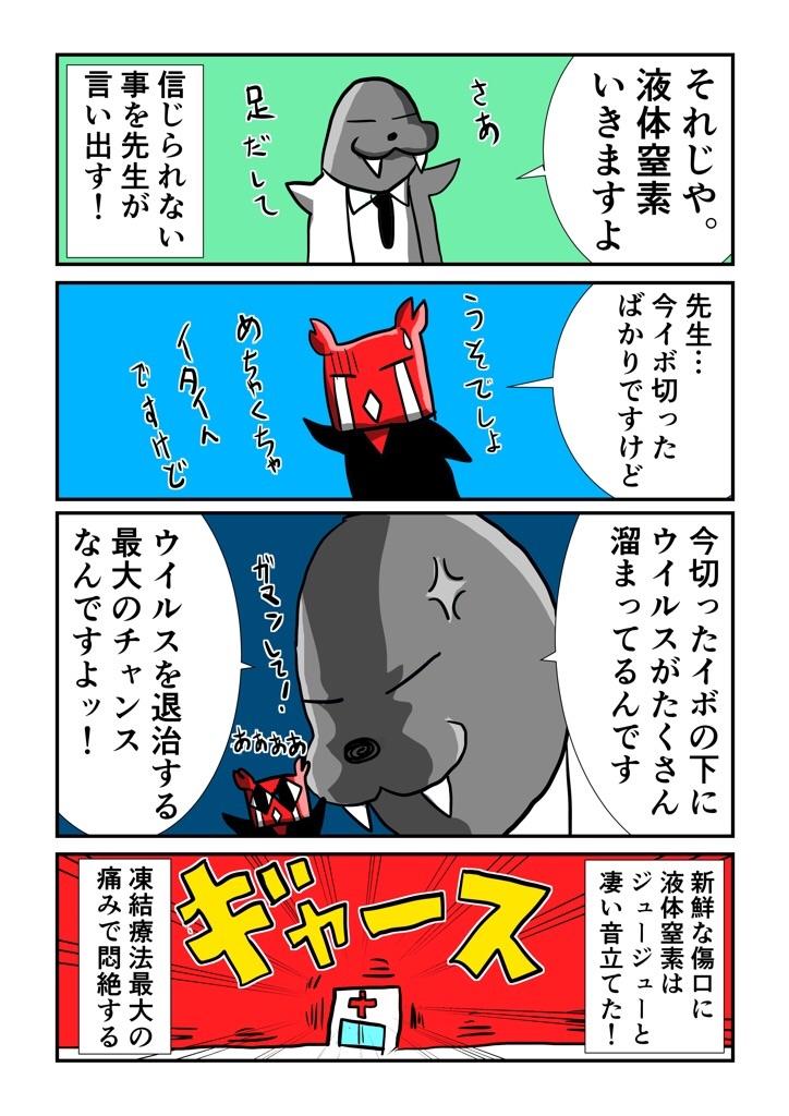 f:id:tawabagani:20201020072453j:image