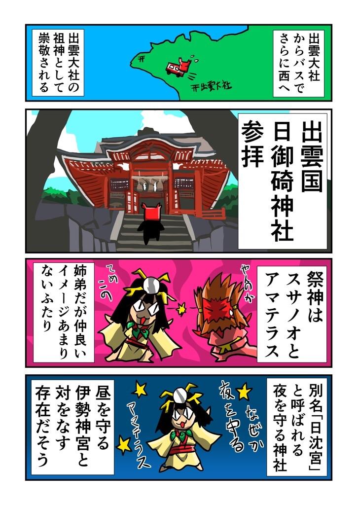 f:id:tawabagani:20201113183049j:image