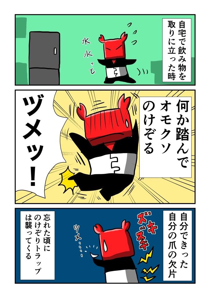 f:id:tawabagani:20201117195203j:image