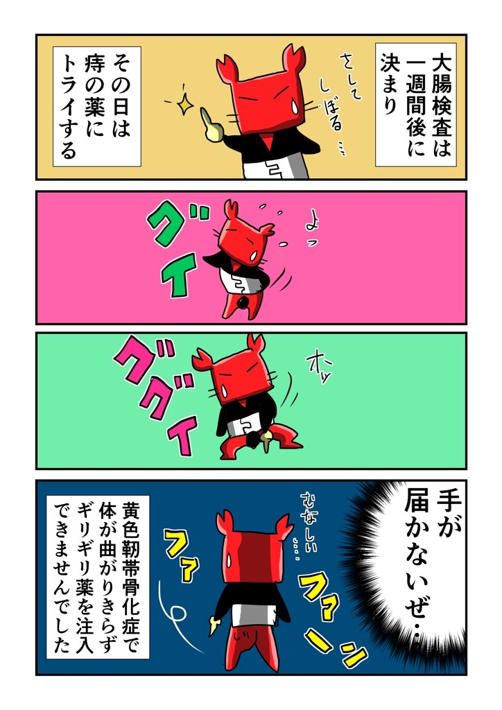 f:id:tawabagani:20201119050318j:image