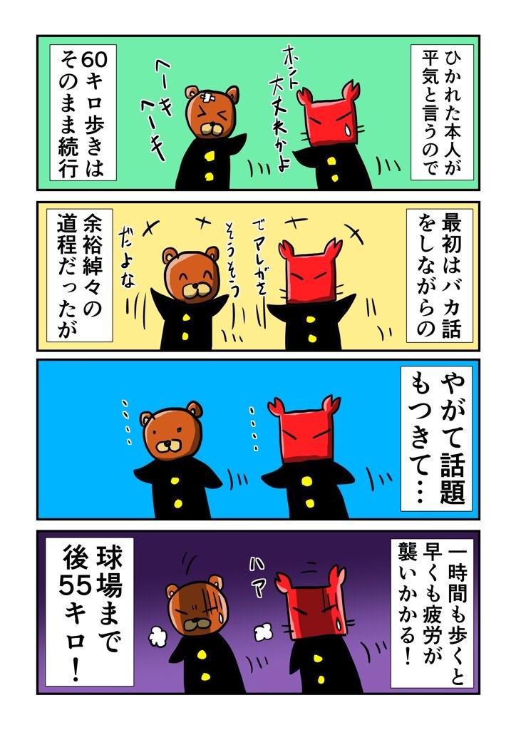 f:id:tawabagani:20201201203847j:image