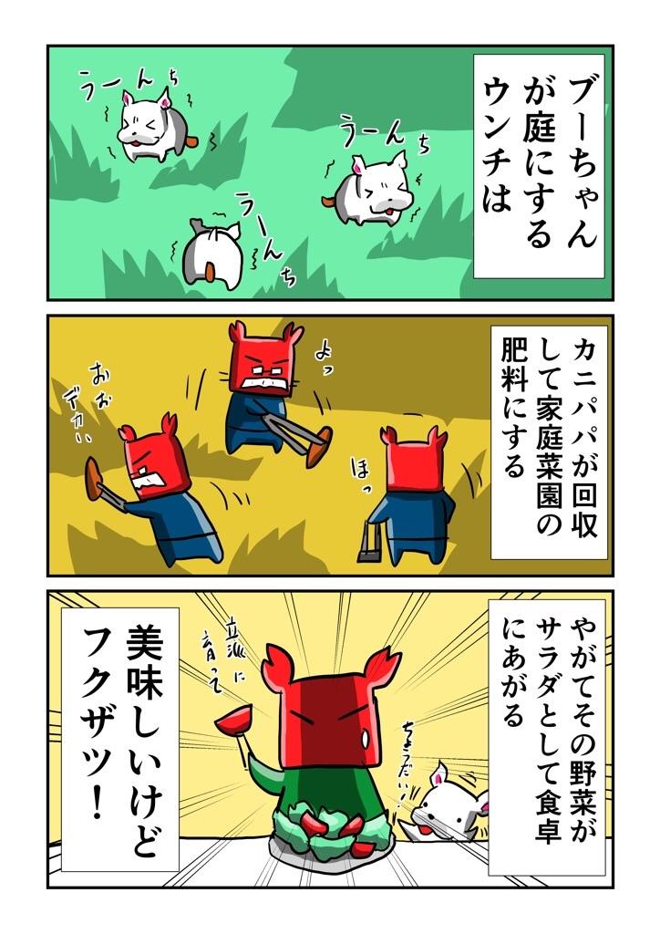 f:id:tawabagani:20201219183312j:image