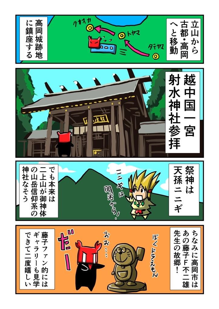 f:id:tawabagani:20210117200631j:image