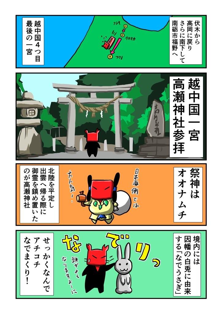f:id:tawabagani:20210119205031j:image