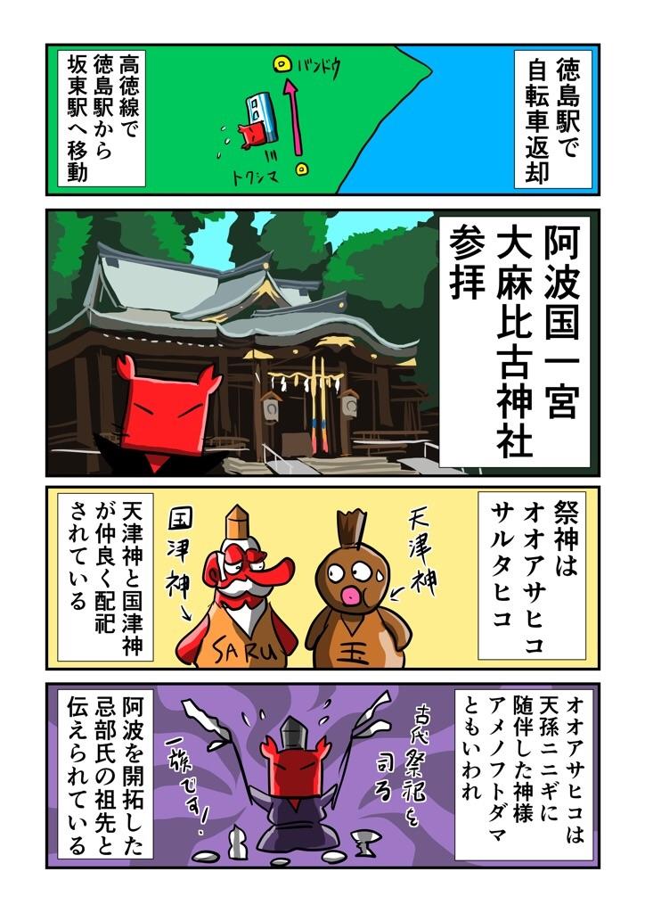 f:id:tawabagani:20210408194859j:image