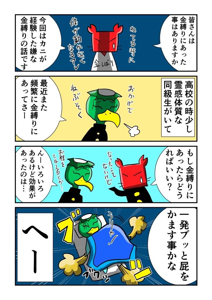 f:id:tawabagani:20210530201155j:image