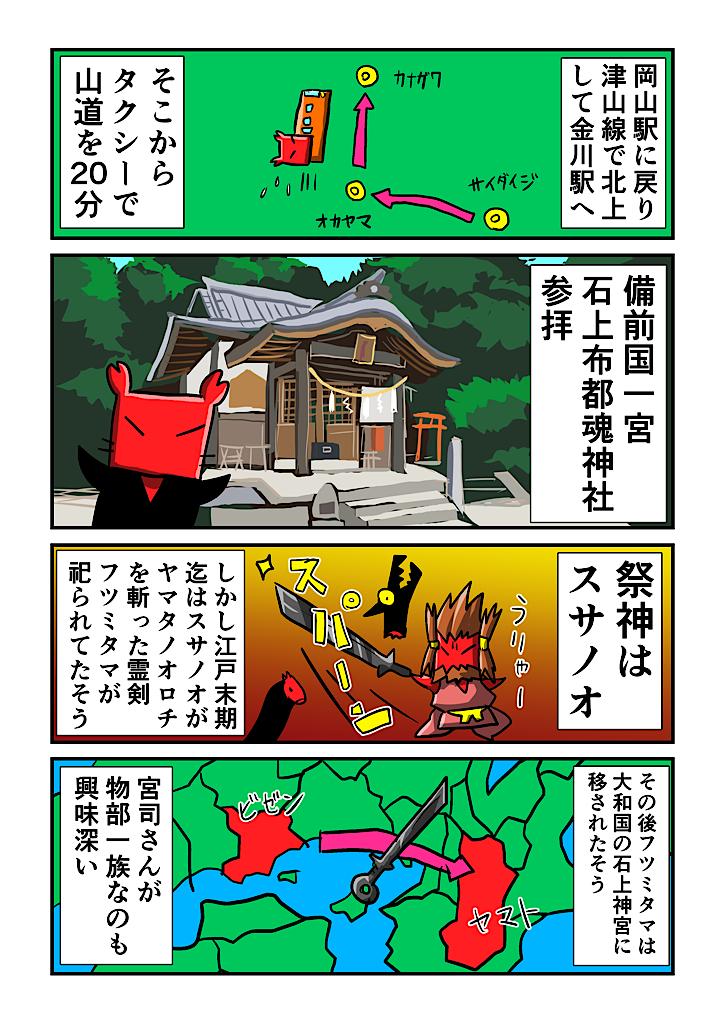 f:id:tawabagani:20210810180140p:image