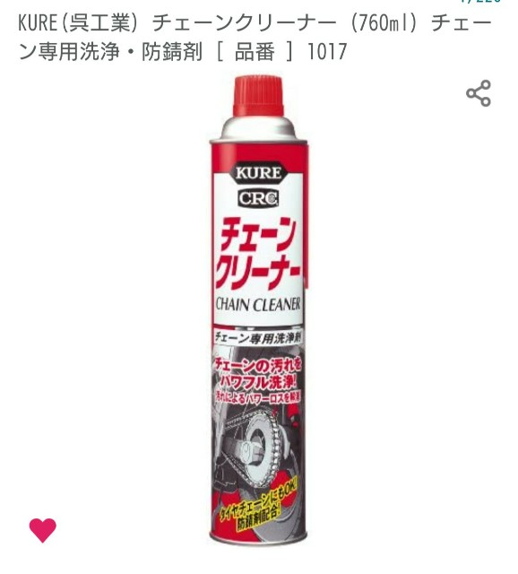 f:id:tawakemonoblog:20210804002946j:image