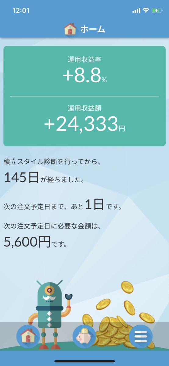f:id:tawamanotoko:20200804120709p:plain