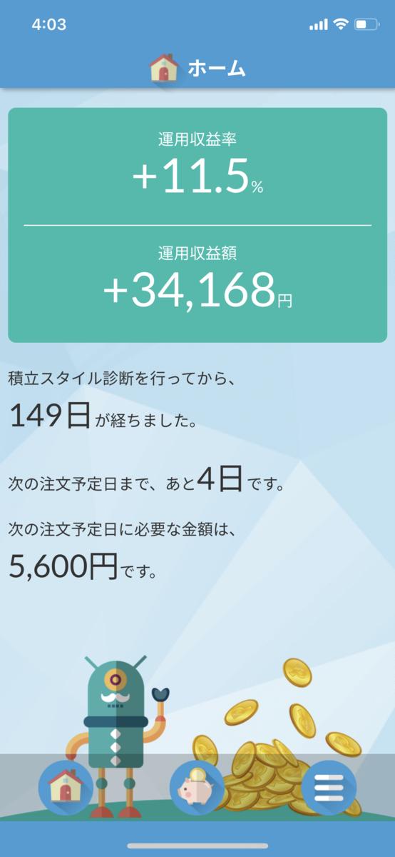 f:id:tawamanotoko:20200809080546p:plain