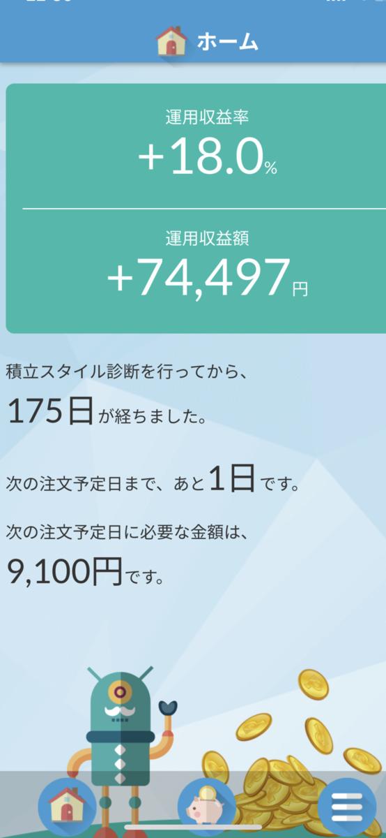 f:id:tawamanotoko:20200904113146p:plain