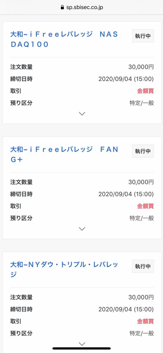 f:id:tawamanotoko:20200905074821p:plain
