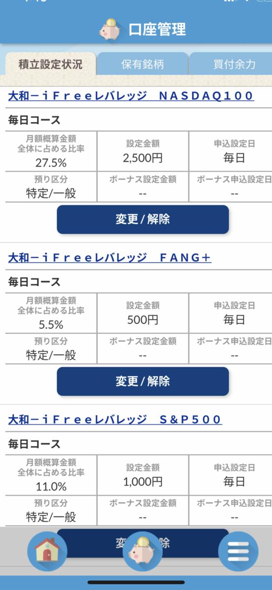 f:id:tawamanotoko:20200906074521p:plain