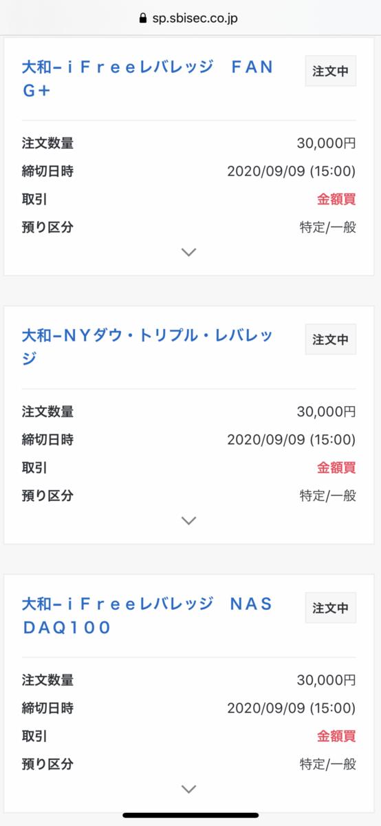 f:id:tawamanotoko:20200909114513p:plain