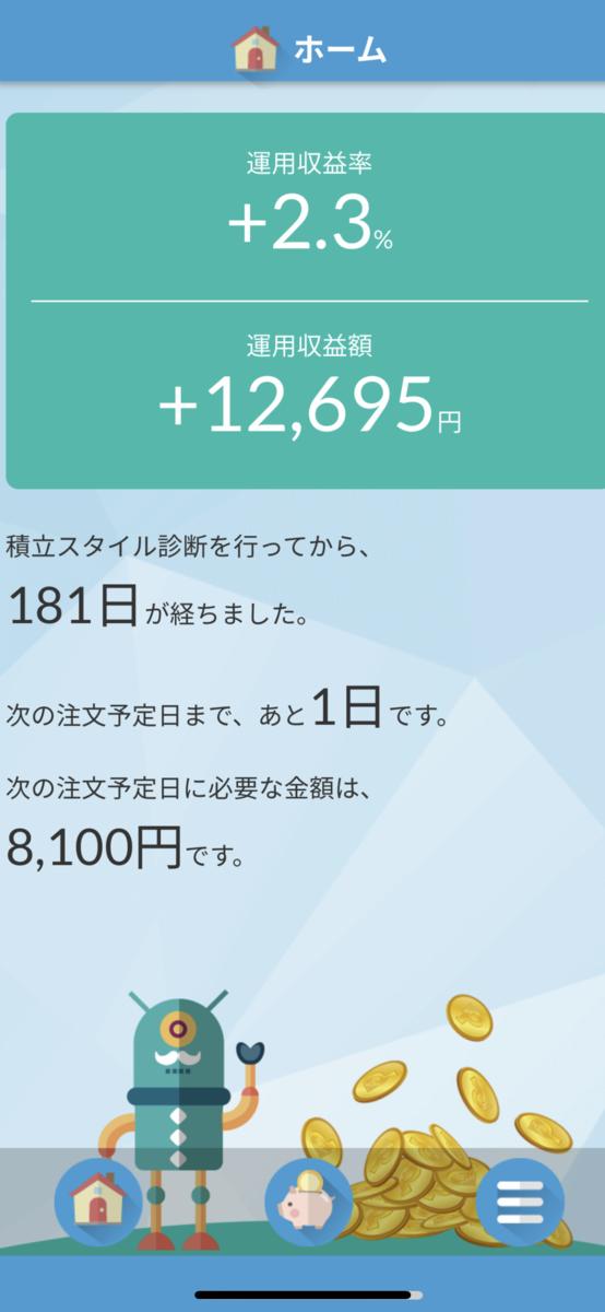 f:id:tawamanotoko:20200910074732p:plain