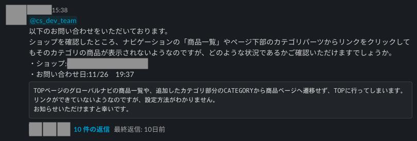 f:id:tawamura:20201210102149p:plain