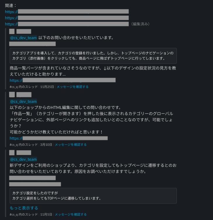 f:id:tawamura:20201210102239p:plain