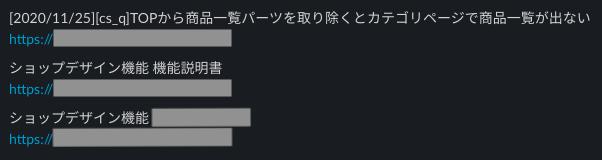 f:id:tawamura:20201210102305p:plain