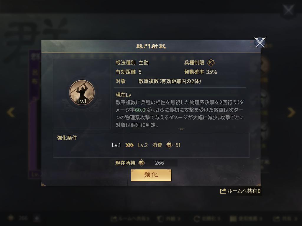 f:id:tawashiXP:20191217104246p:image