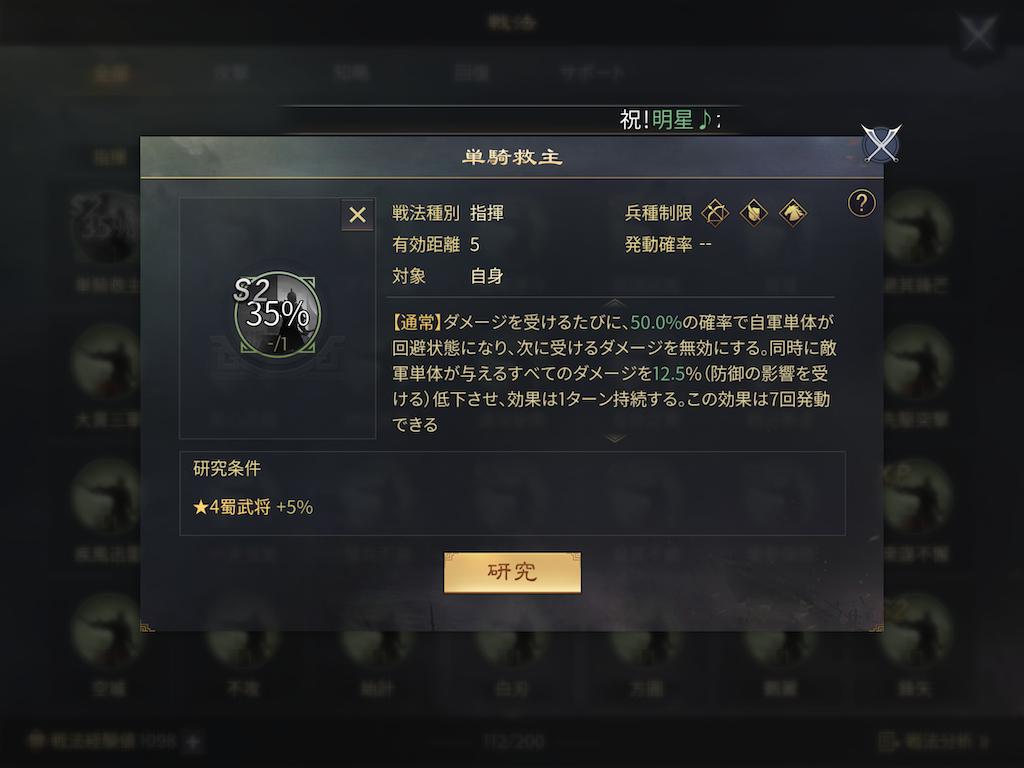f:id:tawashiXP:20200101105619p:image