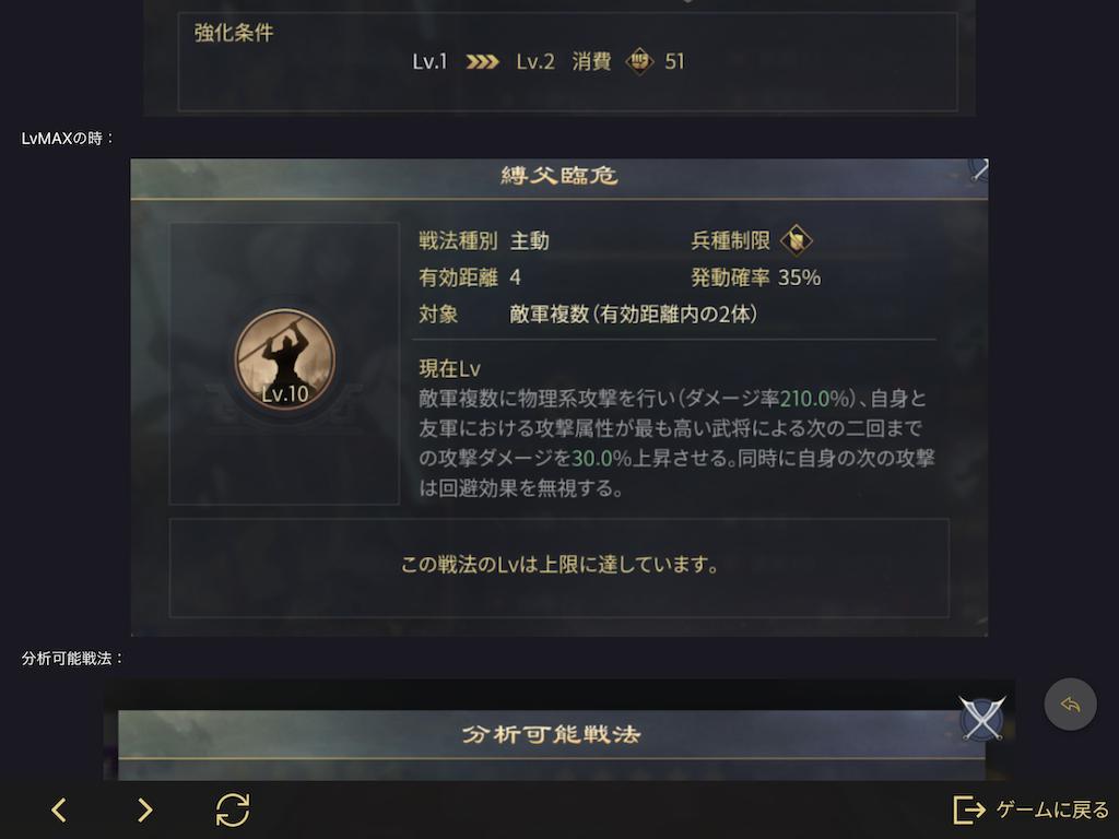 f:id:tawashiXP:20200207105724p:image