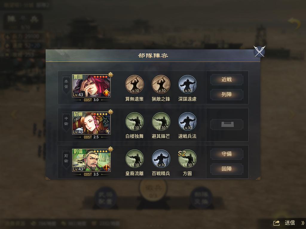 f:id:tawashiXP:20200309224626p:image