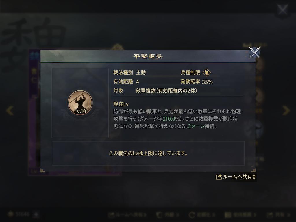 f:id:tawashiXP:20200405023244p:image