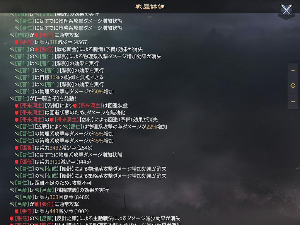 f:id:tawashiXP:20200505193329p:image