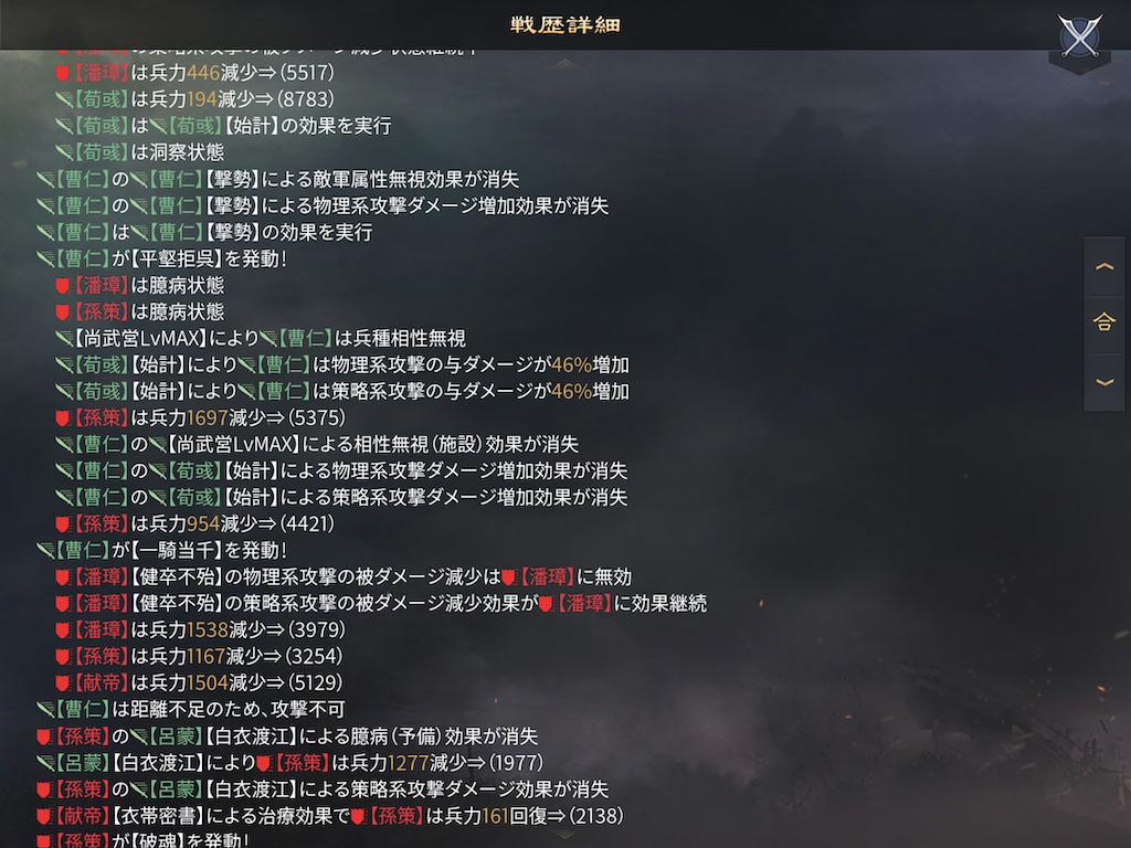 f:id:tawashiXP:20200505193336p:image