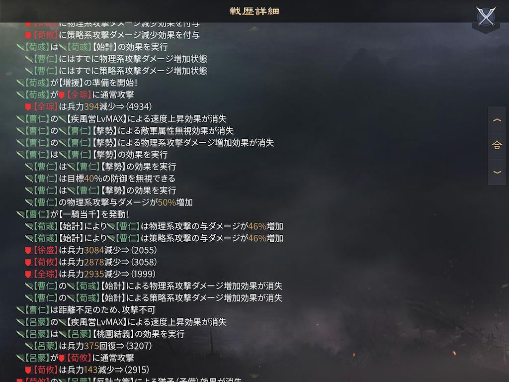 f:id:tawashiXP:20200505193342p:image