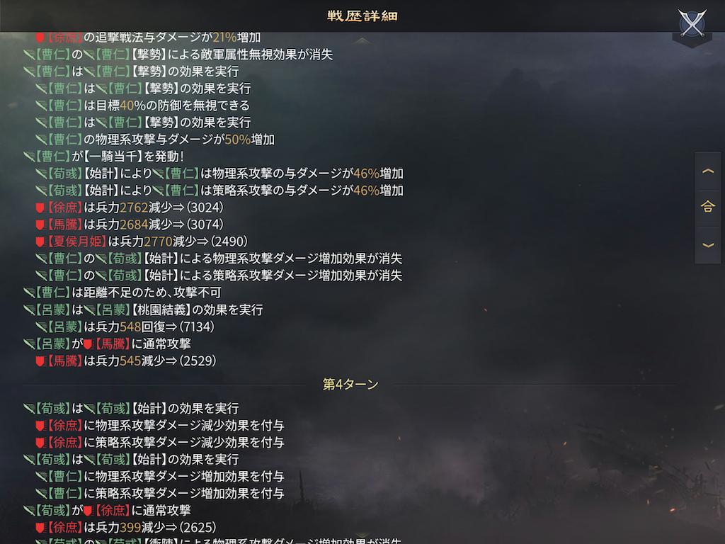 f:id:tawashiXP:20200505193348p:image