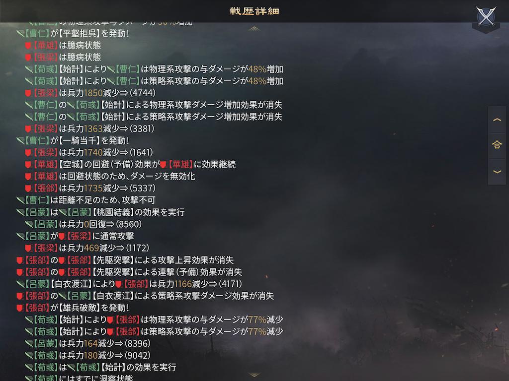 f:id:tawashiXP:20200505193355p:image