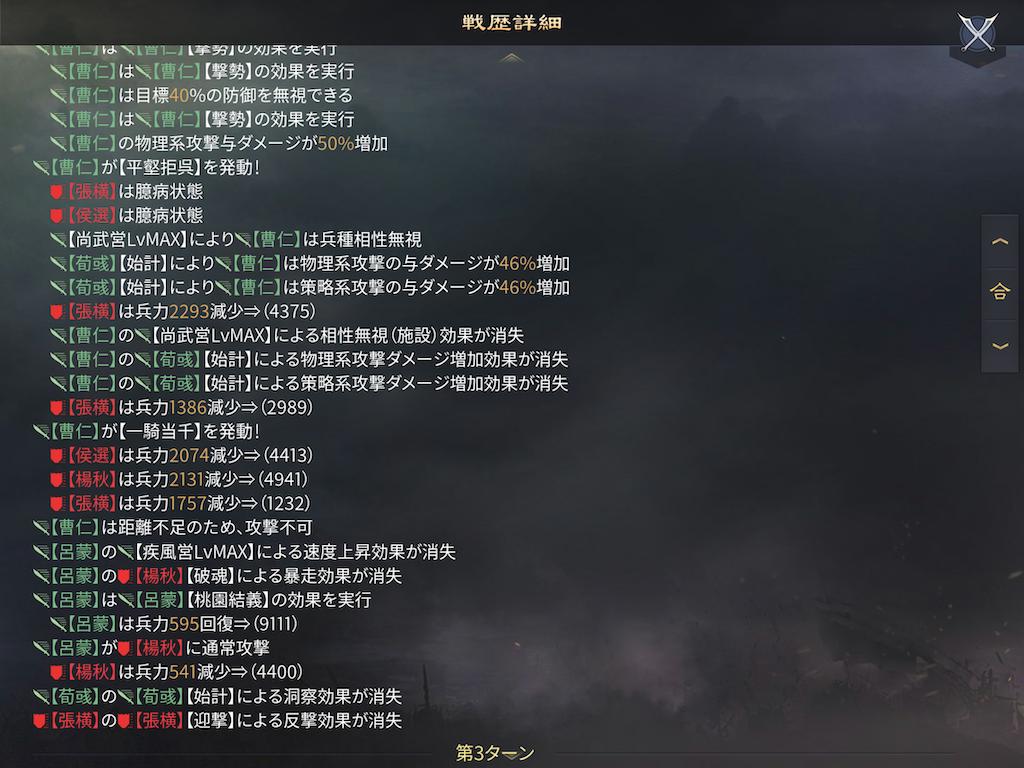 f:id:tawashiXP:20200505193402p:image
