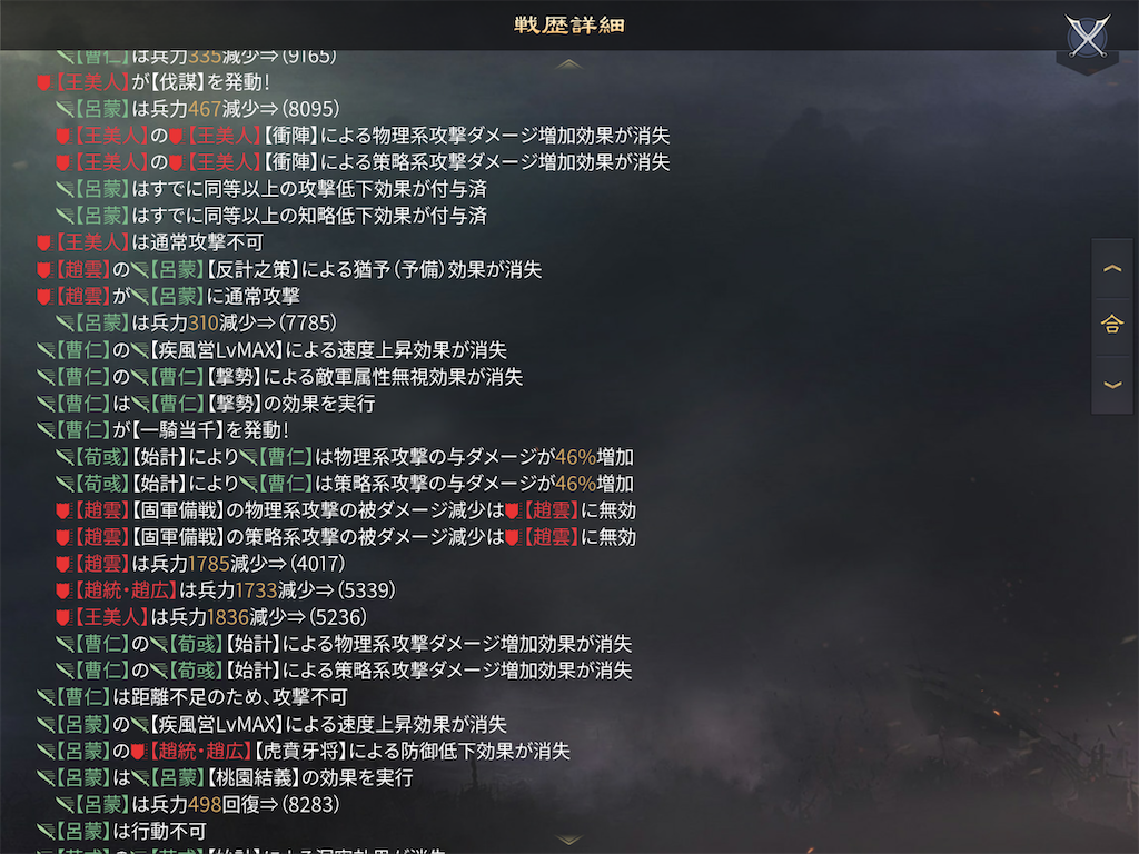 f:id:tawashiXP:20200505193413p:image