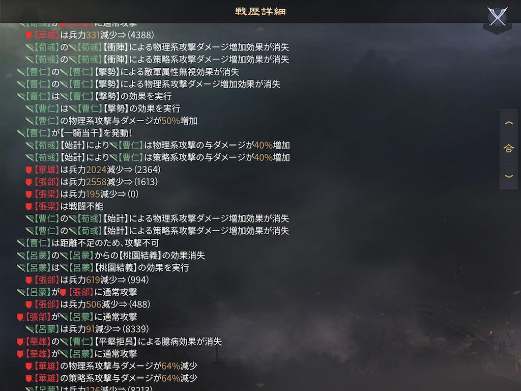f:id:tawashiXP:20200505193419p:image