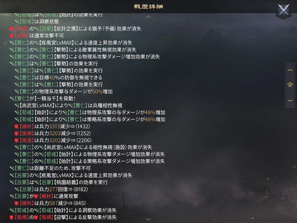f:id:tawashiXP:20200505193424p:image