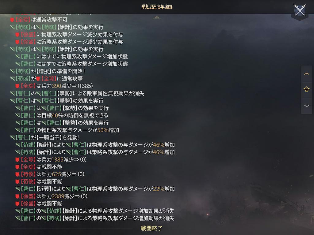 f:id:tawashiXP:20200505193432p:image