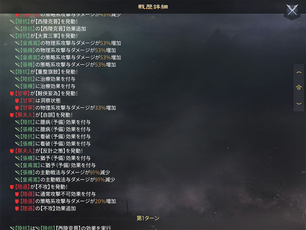 f:id:tawashiXP:20200801105539p:image