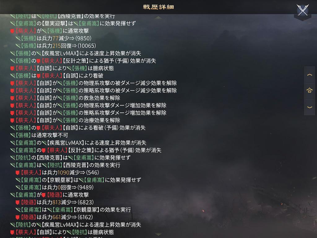 f:id:tawashiXP:20200801105833p:image