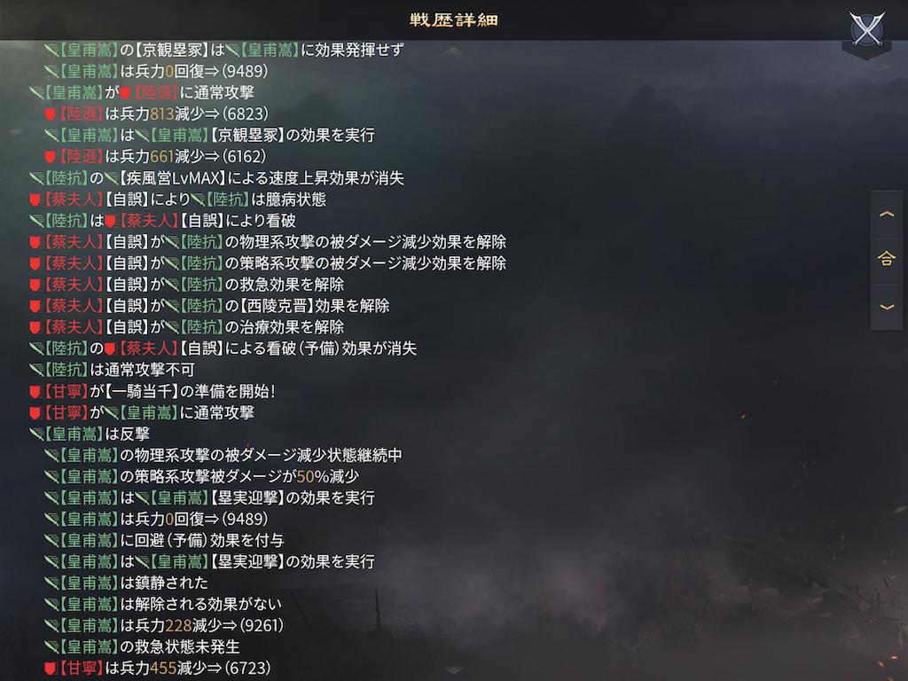 f:id:tawashiXP:20200801105839p:image