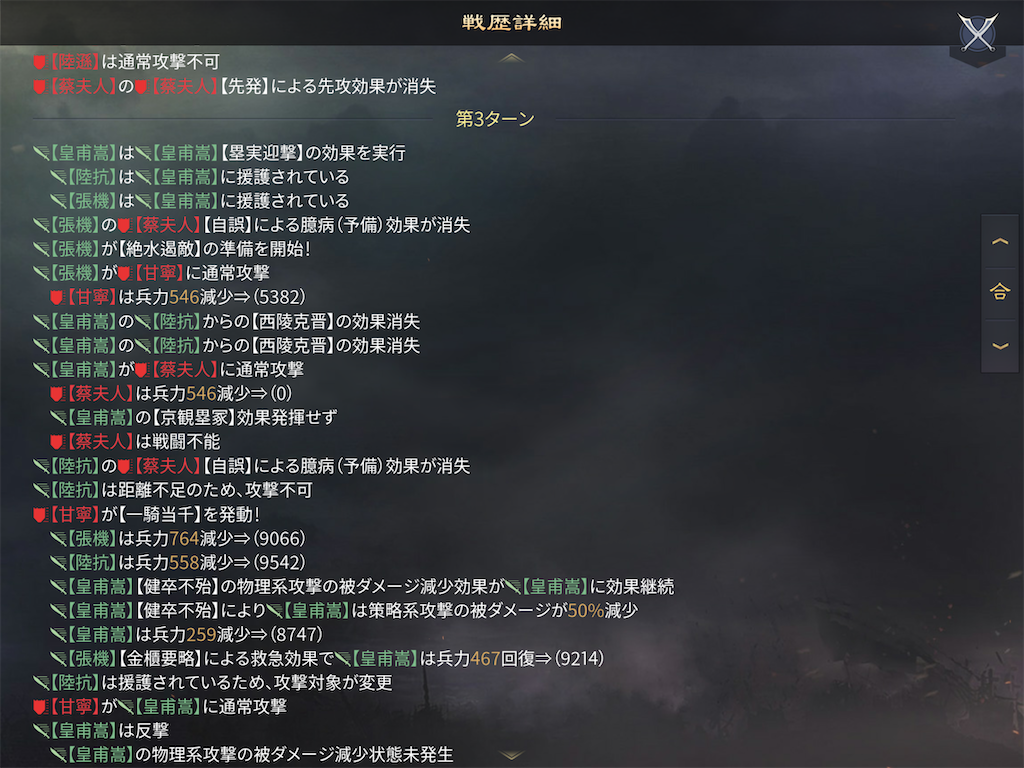 f:id:tawashiXP:20200801110010p:image