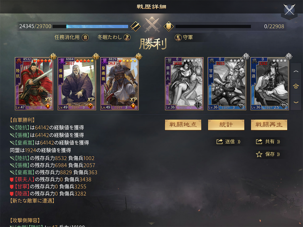 f:id:tawashiXP:20200801110409p:image